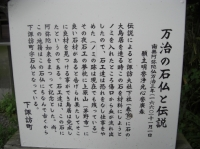 mini_CIMG6271.jpg