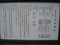 mini_CIMG6563.jpg
