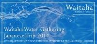 waitaha water gathering 2014.jpg